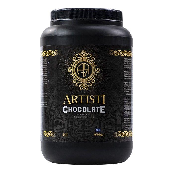Σοκολάτα Dark