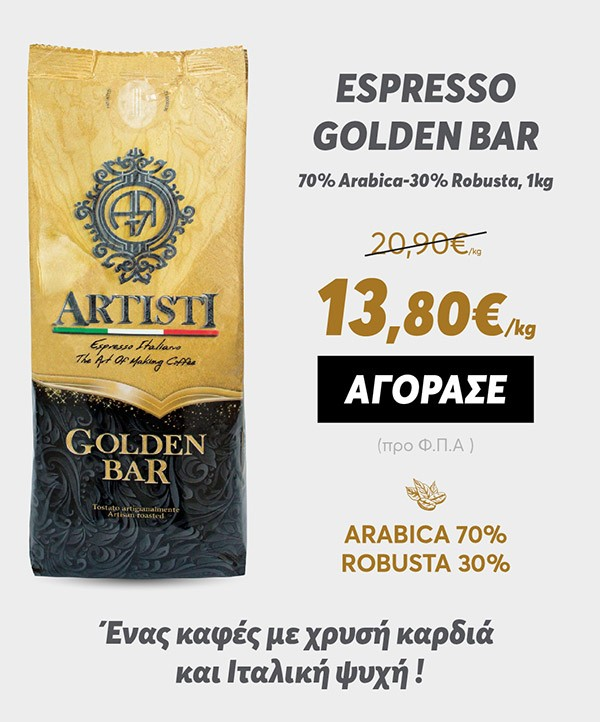artisti-espresso-golden-bar-product-new.jpg