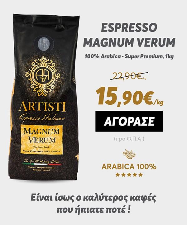 artisti-espresso-magnum-verum-product-new.jpg